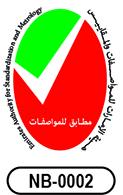 ECAS Mark